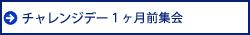 04_challenge_bar.jpg