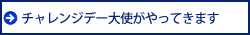 05_challenge_bar.jpg