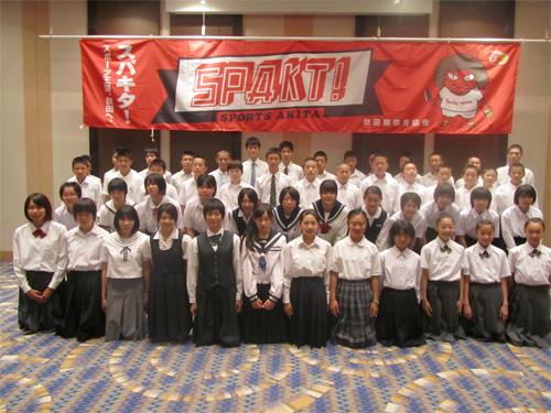 第4期秋田県中学生強化選手