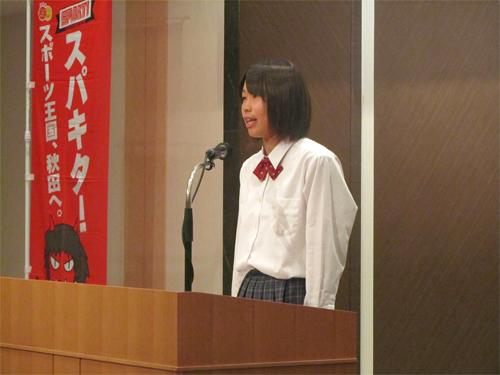 代表者決意表明・鈴木菜奈子選手(水泳・桜中学校3年)