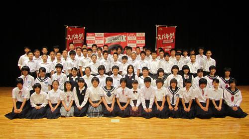 第6期秋田県中学生強化選手