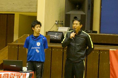 平成26年度 秋田県競技力向上研修
