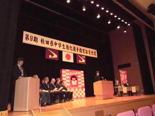 代表者決意表明 陸上競技 熊谷 魁選手(秋田西中学校3年)