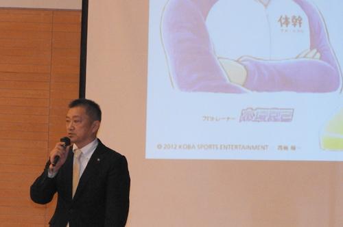 飯坂尚登県スポーツ振興課長のあいさつ