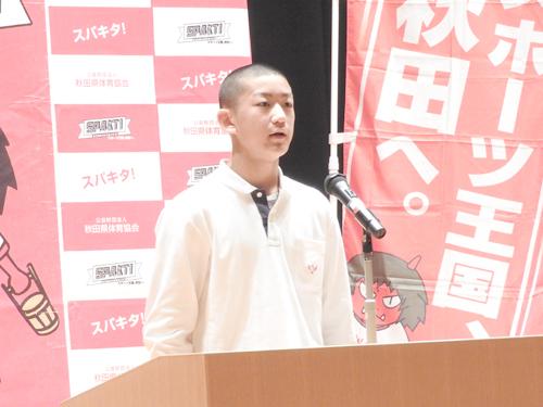 ③代表者決意表明 柔道競技 川口睦己選手(天王中学校3年生)