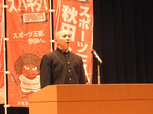 代表者決意表明 ボート競技 山田雄恒選手(本荘南中学校2年)