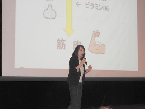 ⑥保護者プログラム 日本体育協会公認スポーツ栄養士 宇佐美佳奈子氏