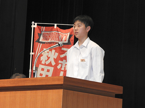 代表者決意表明 バスケットボール競技 近藤 京選手(山本中学校2年)