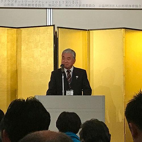 ①高橋三郎 実行委員長のあいさつ