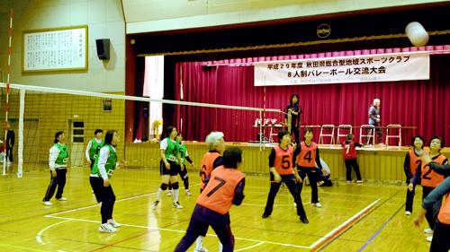 女子の部の試合