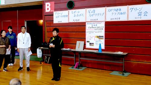 ①開会式での大澤副会長のあいさつ