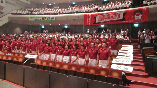 秋田県民歌の斉唱