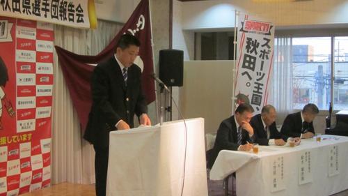 レスリング競技少年監督 横山秀和氏