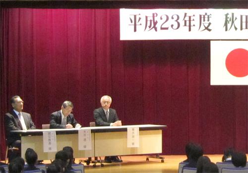交付式の様子(右から堀井副知事、米田教育長、國安副会長)