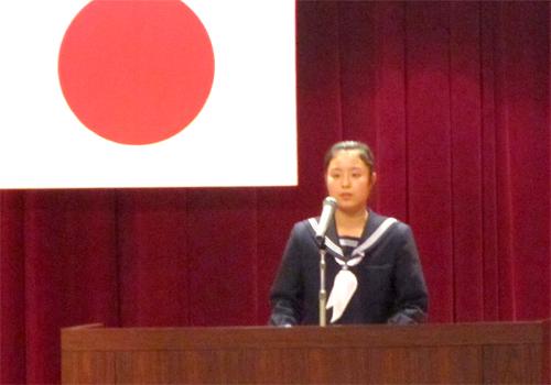 代表者決意表明 小野 七瀬選手(新体操・秋田西中学校3年)
