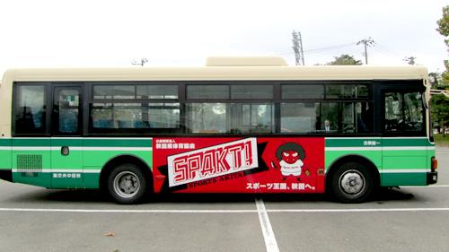 11月1日から運行している秋田中央交通の路線バス