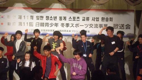 「歓送会での韓国選手団の出し物」