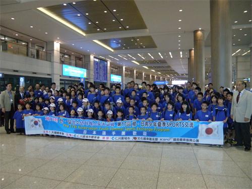 仁川空港での集合写真