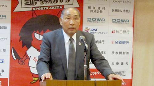 公益財団法人秋田県体育協会 副会長 鈴木斌次郎