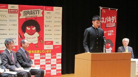 代表者決意表明 ラグビーフットボール競技 児玉 樹選手(将軍野中学校3年)